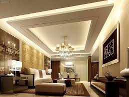 Fall Ceiling Designs For Living Room Suspended