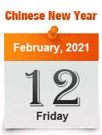 <b>Chinese New Year</b> 2021 Dates: February 12, CNY Calendar 1930 ...