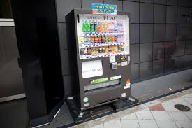 Vending Machines Of The Future Simple Jan Chipchase Territories Expanded