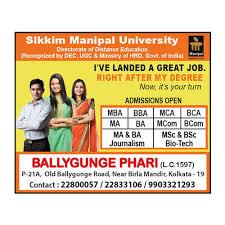 Service Advertisement Advertisement Format Designing Service In Shyambazar Kolkata