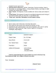 Bsc Computer Science Resume Download - Fast.lunchrock.co