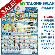 Islamic Talking Arabic And English A2 Wall Chart Toy Learn