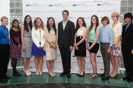 leo antonia gershanov memorial student essay contest  student contest