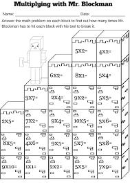 Multiplying with Mr. Blockman… Free Single Digit Multiplication ...