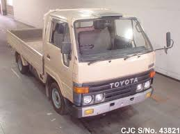 1985 Toyota Dyna Truck for sale   Stock No. 43821   Japanese Used ...