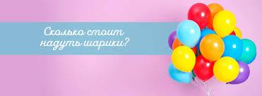 Все для <b>праздника</b>: украшения и <b>праздничные товары</b> ... - Москва