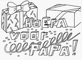 Kleurplaat Papa Jarig Samples Verjaardag 8 Jaar Kleurplaat Archidev