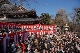 Japanese Setsubun Setsubun E Mamemaki Must See Japan Kamakura Shi Japanese