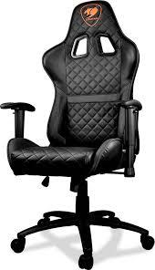 Игровое <b>кресло Cougar Armor</b> One, CU-ARMone-b, black - купить ...
