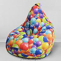 <b>Кресло</b>-<b>шар</b> в Перми. Сравнить цены, купить потребительские ...