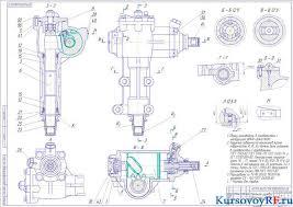 Проектирование детали Поршень рейка Курсовой проект по дисциплине Технология машиностроения