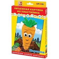 <b>Набор для лепки Луч</b> Морковка 27С1629-08: купить за 70 руб ...