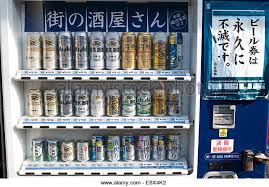 Beer Vending Machine Usa Mesmerizing Brands Of Beer Stock Photos Brands Of Beer Stock Images Page 48