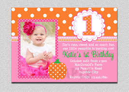 birthday invitations free template personalised s boy card letter wedding flower arrangements making message