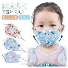 ひんやり マスク 子供