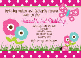 birthday invitation card birthday invitation new birthday card birthday invitation card template