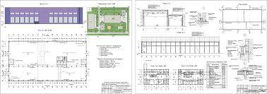 Курсовые и дипломные проекты промышленные здания скачать dwg  Курсовая работа Инструментально штамповочный цех машиностроительного завода в г
