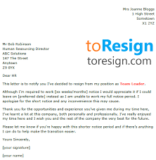 How To Be A Good Team Leader At Work Team Leader Resignation Letter Example Toresign Com