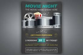 Free Movie Night Flyer Templates Movie Night Movie Time Flyer Template