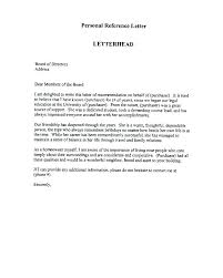 Employee Reference Letter Template Free 396116736819 Employment