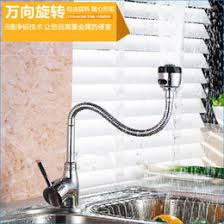 Quality Bath  Shop For Bathroom Vanities Kitchen Sinks Faucets Kitchen Sinks Online Shopping