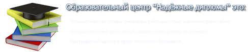 Заказать курсовую работу в Минске заказ курсовой курсовая работа  slide3
