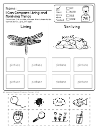 Excellent Images About Cutting Practice On Pinterest Worksheets ...
