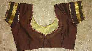 Double Colour Blouse Back Neck Designs Double Neck Blouse Blouse Designs Blouse Design