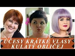 Nové účesy Krátké Vlasy Kulatý Obličej смотреть онлайн на Hahlife