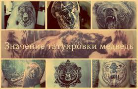 татуировка ласточка на запястье значение татуировки ласточка на шее