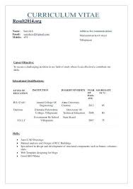 D Pharmacy Resume Format For Fresher Resume Format Resume