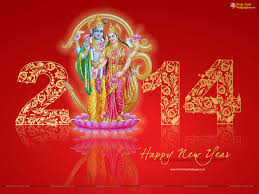 happy new year 2014 wallpaper free download. Contemporary Download Happy New Year 2014 Wallpapers For Wallpaper Free Download 5