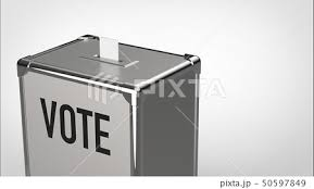 投票箱のイラスト素材 Pixta