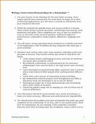 Bold Resume Template Does Microsoft Office Have Resume Templates Bold And Modern 22