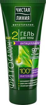 Чистая Линия Фитотерапия <b>Гель для тела</b> Антицеллюлит 200 мл ...