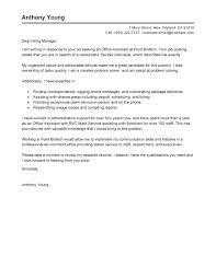 Sales Administrator Cover Letter Uk Office Administration Cover