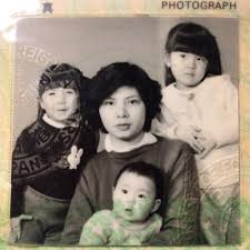 古澤恵ぐぐスタイル初めてのパスポート