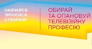 Дипломні роботи Інтершколи опубліковані на сайті  Дипломні роботи Інтершколи 2016 2017 опубліковані на сайті ua Дивіться