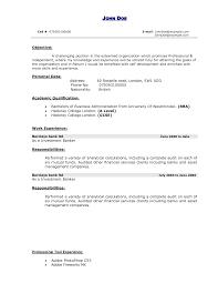 Banking Resume Format Doc Proyectoportal Com