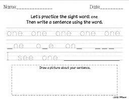 Kindergarten Sight Word Worksheets ~ Koogra