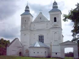 Засвирь Засвирский костел и монастырь кармелитов памятник  Кармелитский монастырь Св Троицы