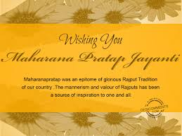 maharana pratap jayanti pictures images graphics for facebook  wishing you maharana pratap jayanti