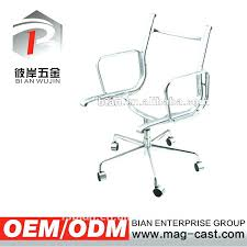 swivel chair parts suppliers base rocker replacement