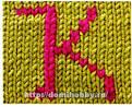 Петля на вязанном изделии 11