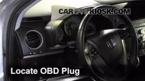 interior fuse box location 2009 2015 honda pilot 2011 honda engine light is on 2009 2015 honda pilot what to do