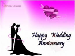 Wedding Anniversary Greeting Cards T 243 1 Id1916