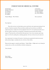 No Experience Receptionist Cover Letter Bunch Ideas Of Cover Letter