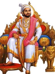 Shivaji carved out an enclave from the declining adilshahi sultanate of bijapur that formed the genesis of the maratha empire. Shivaji Maharaj Wallpapers For Desktop Hd Wallpapers Hd Backgrounds Tumblr Backgrounds Images Pictures