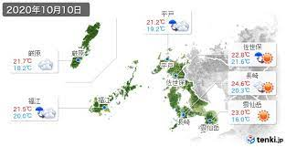 長崎 天気 10 日間