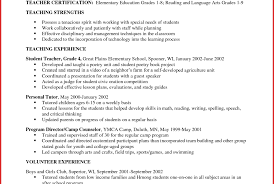 Teachers Resume Sample Objectives Science Teacher Art Example